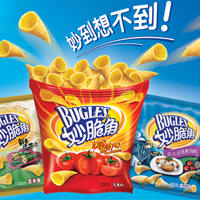 Global Packaging Design brands-bugles
