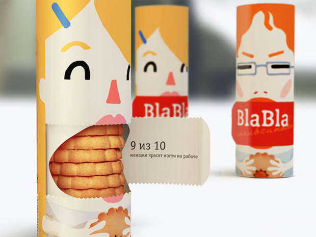 Bla Bla Biscuits 17 Awesome Examples of Food Packaging Design